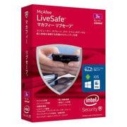 マカフィー リブセーフ 1ユーザー 3年版 [Windowsソフト]