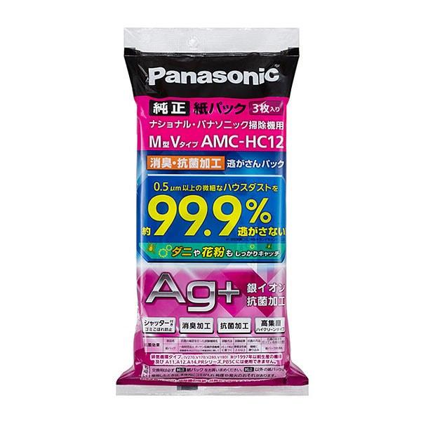 AMC-HC12 [消臭・抗菌加工「逃がさんパック」M型Vタイプ]