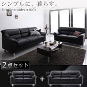 YS-15839 [シンプルモダンシリーズ BLACK(ブラック) ソファセット 2P+3P ブラック]