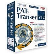 PAT-TRANSERV12 [PAT-Transer V12]