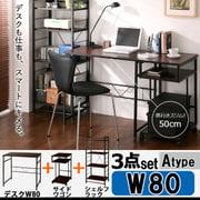 YS-16776 [シンプルスリムデザイン 収納付きパソコンデスクセット u-go.(ウーゴ)3点セットAタイプ(デスクW80+サイドワゴン+シェルフラック)]