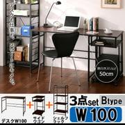 YS-16777 [シンプルスリムデザイン 収納付きパソコンデスクセット u-go.(ウーゴ)3点セットBタイプ(デスクW100+サイドワゴン+シェルフラック)]