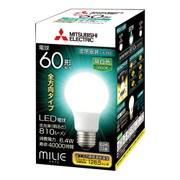 LDA6N-G/60/S-A [LED電球 E26口金 昼白色 810lm 密閉器具対応 全方向 MILIE(ミライエ)]