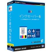 InkSaver 6 [Windows]
