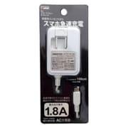 AC-13M-WH [AC充電器 100cmスマートフォン用 出力1.8A ホワイト]