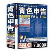 青色申告でき太 PRO 11 [Windowsソフト]