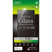 DG-XZ5G3F [Xperia Z5対応 High Grade Glass Screen Protector 0.33mm]