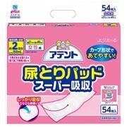尿とりパッド スーパー吸収 [女性用 54枚]