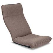 fr-headrest-cbc-br [腰に優しい座椅子FR ヘッドレスト付き ブラウン]