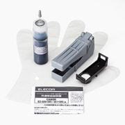 THC-326321GY5 [詰替えインク キヤノン BCI-321BCI-326対応 グレー(5回分)]