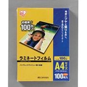 LN-100A4 [ラミネートフィルム A4100枚入100μ]