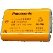 電話機・ファックス用充電池
