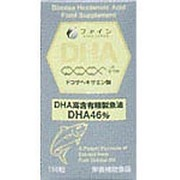 DHA [栄養補助食品 150粒]