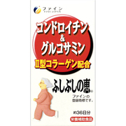 コンドロイチン&グルコサミン ふしぶしの恵み [栄養補助食品 82g]