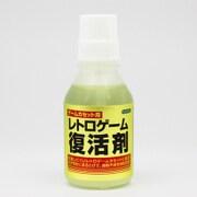 CC-RGFZ-WT [レトロゲーム復活剤 ゲームカセット用]