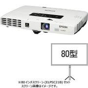 EB-1771WC7 [EB-1771W(モバイルビジネスプロジェクター)+80インチスクリーン(ELPSC21B)セット お得祭り2016キャンペーン対象]