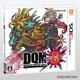 ドラゴンクエストモンスターズ ジョーカー3 [3DSソフト]