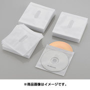 CCD-NIWB240WH [Blu-ray/CD/DVD対応 不織布ケース 両面収納 タイトルカード付 120枚入 240枚収納 ホワイト]