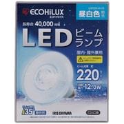 LDR12N-W-V3 [LED電球 E26口金 昼白色 散光形 35度 ECOHiLUX(エコハイルクス)]