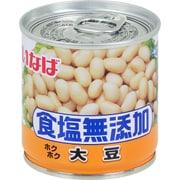 毎日サラダ 大豆 食塩無添加 [缶詰 100g]