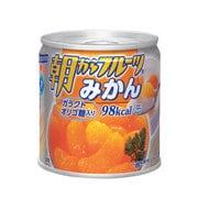 朝からフルーツみかん 190g [缶詰]