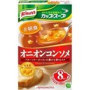 クノール カップスープ オニオンコンソメ 11.5g×8袋入 [インスタントスープ]