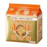 マルちゃん正麺 味噌味 108g×5食入り [即席袋麺]