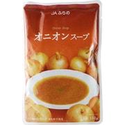 富良野 オニオンスープ 160g [インスタントスープ]