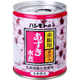 あずき水煮 K7号缶 230g