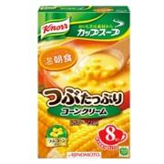 クノール カップスープ つぶたっぷりコーンクリーム 15.5g×8袋入 [インスタントスープ]