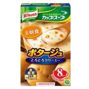 クノール カップスープ ポタージュ 16.3g×8袋入 [インスタントスープ]
