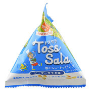 Toss Sala(トスサラ) シーザーサラダ味 20.8g [粉ドレッシング]