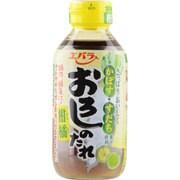 柑橘おろしのたれ 270g [肉用調味料]