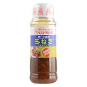 神戸壱番館 玉ねぎドレッシング 300ml