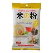 幸田 米の粉 150g