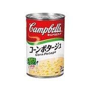 濃縮缶スープ コーンポタージュ 305g(3人前) [濃縮スープ]