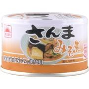 さんま味噌煮 150g(固形100g) [缶詰]