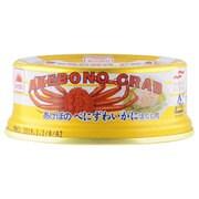 紅ずわいかにほぐし肉 50g [缶詰]