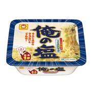 俺の塩 122g [即席カップ麺]