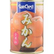 サンクレスト みかん 中国産 [缶詰]