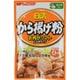 日清から揚げ粉 しょうゆ味 お肉がソフトになるタイプ 袋100g