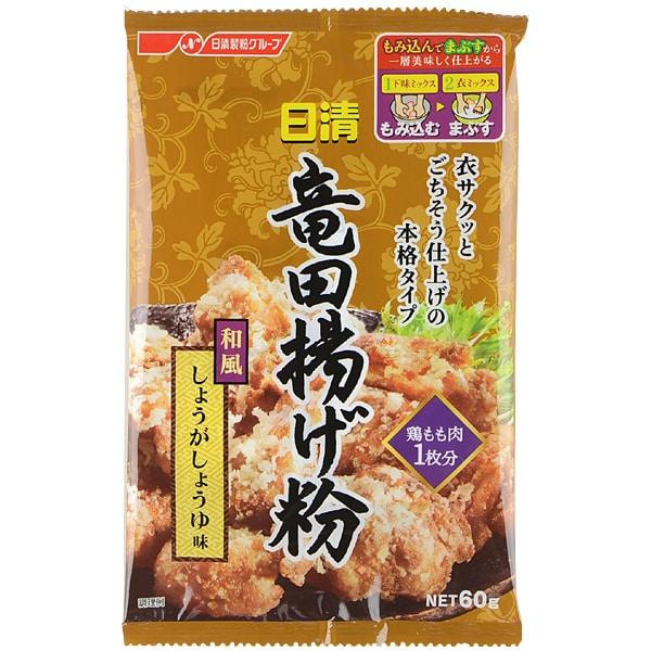 日清フーズ 日清 竜田揚げ粉 しょうがしょうゆ味(60g)