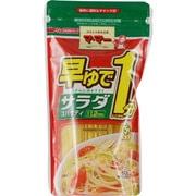早ゆで1分 サラダスパゲティ 150g [スパゲティ]