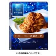 青の洞窟 香味野菜とハーブ引き立つボロネーゼ 140g [パスタソース]