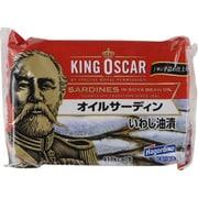 キングオスカーオイルサーディン [缶詰]