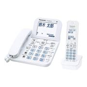 VE-GD60DL-W [デジタルコードレス電話機 RU・RU・RU(ル・ル・ル) 子機1台タイプ ホワイト]