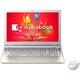 PT55UGP-BWA [dynabook T55 15.6型ワイドFHD/Core i3-6100U/HDD 1TB/ブルーレイドライブ/Windows 10 Home 64ビット/Office H&B Premium プラス Office 365 サービス/サテンゴールド]