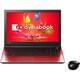 PT55URP-BWA [dynabook T55 15.6型ワイドFHD/Core i3-6100U/HDD 1TB/ブルーレイドライブ/Windows 10 Home 64ビット/Office H&B Premium プラス Office 365 サービス/サテンゴールド]