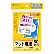 JP-MT01HKN [マルチはがきサイズカード 標準 50シート入]