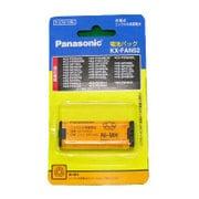 KX-FAN52 [コードレス子機用電池パック]